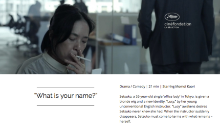 """Momoi Kaori stars in """"Oh Lucy!"""" film by Atsuko Hirayanagi featuring DOLLS """"Now Now"""" - Cannes film festival 2014  official selection - What is your name"""